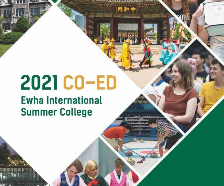 【Forward Information】2021 Ewha ONLINE International Co-Ed Summer College - Receiving Applications!