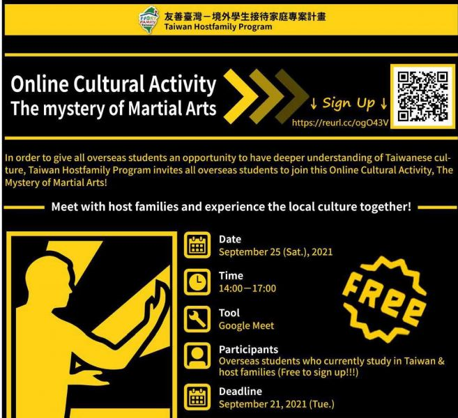 Online Cultural Activity The mystery of Martial Arts