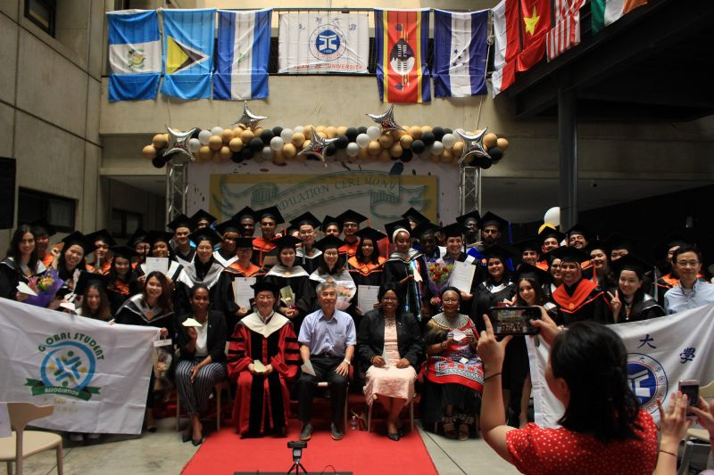 2020 International Graduate Ceremony 1.jpg