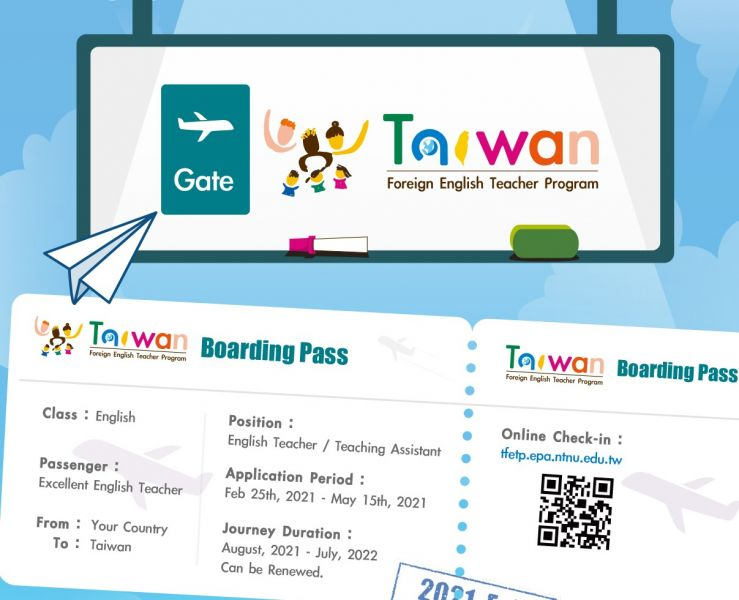 Taiwan Foreign English Teacher Program